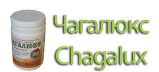Čagaluks